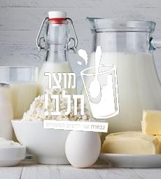 milk org